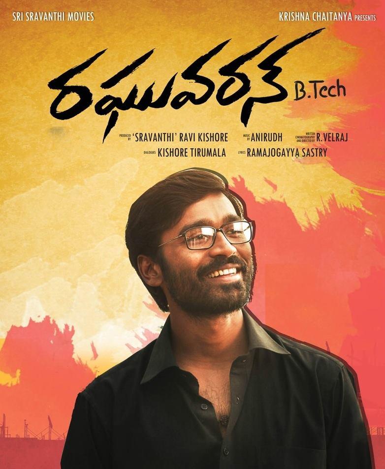 Raghuvaran-B-Tech