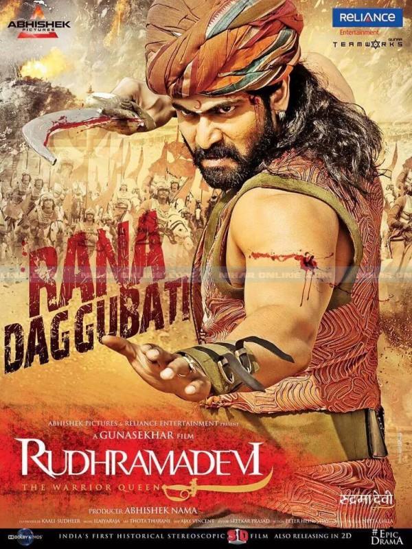 Rudramadevi Hindi Movie Posters