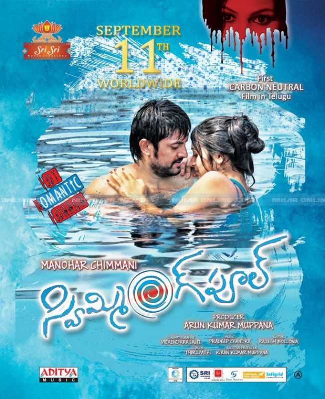 the swimming pool full movie online