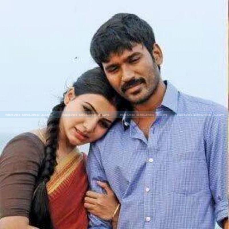 thanga magan dhanush movie online